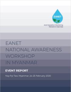 EANET National Awareness Workshop in Myanmar Event Report