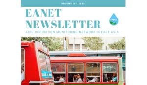 EANET Newsletter 24 image