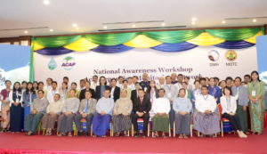EANET National Awareness Workshop in Myanmar2019